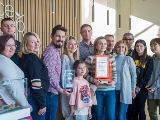 Миниполисы Серебрица и Рафинад получили золотые сертификаты Green Zoom CITY