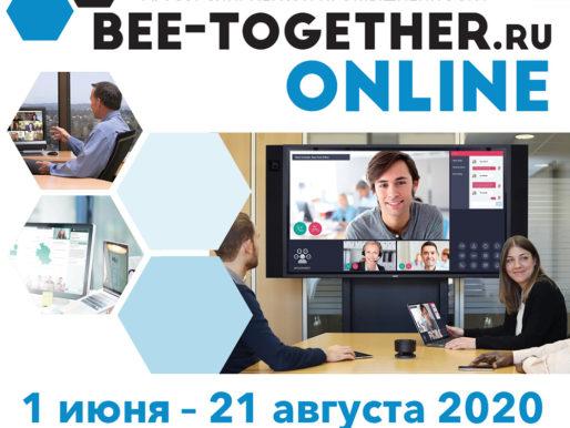 9-я BEE-TOGETHER.ru: новая реальность в формате 4.0