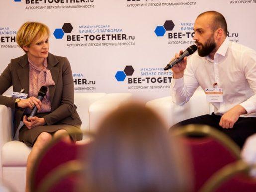 Международная выставка-платформа для легкой промышленности BEE-TOGETHER.ru